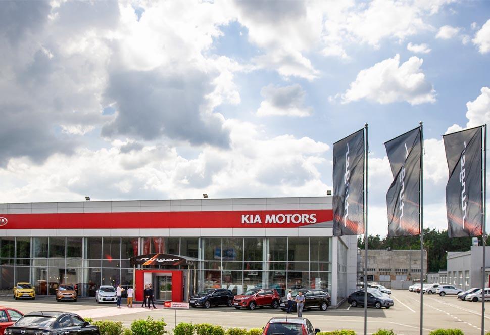 Автомобілі Kia та доступний модельний ряд в Автоцентрі на Борщагівці